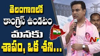 Minister KTR Welcomes Narsampet Congress Leaders Into TRS at TRS Bhavan | NTV