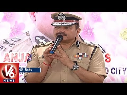 Family Visit Day : CP Anjani Kumar interacts With Police Families At Falaknuma Station | V6 News