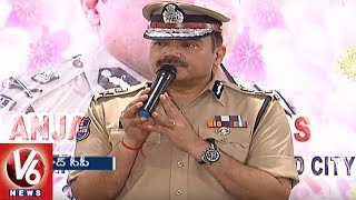 Family Visit Day : CP Anjani Kumar interacts With Police Families At Falaknuma Station