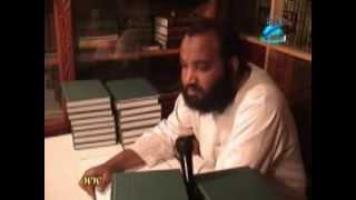 የኢማን መሰረቶች | Part 2 | ዳኢ ሳዲቅ ሙሓመድ | Ye Iman Mesaretoch By Dai Sadiq Mohammed