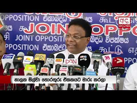 jo accuses govt. of |eng