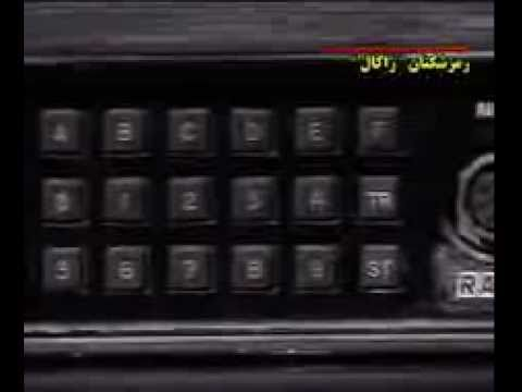 Code Hacking of RACAL device in Iraq-Iran war