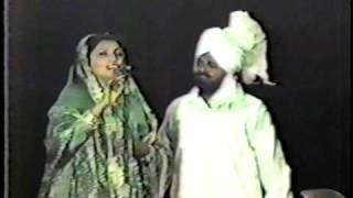 Mohammad Sadiq & Bibi Ranjit Kaur # 7