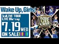 Wake Up, Girls! 3rd LIVE TOUR LIVE Blu-ray <僕らのフロンティア>