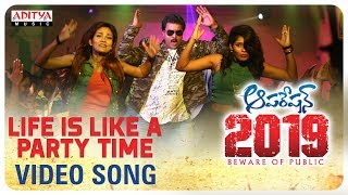 Life Is Like A Party Time Video Song || Operation 2019 Songs || Srikanth, Manchu Manoj