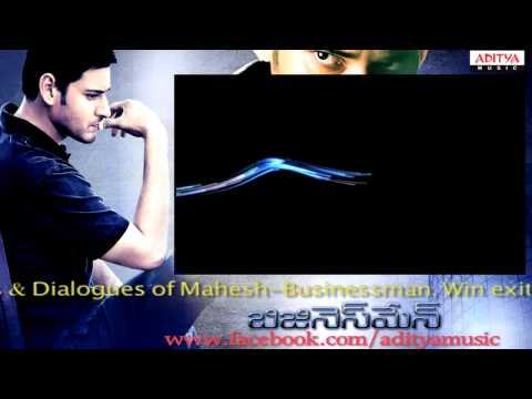 Mahesh Babus Businessman - Sir Osthara - Full Song First On...