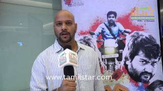 Srikanth Varadhan At Masala Movie Audio Launch