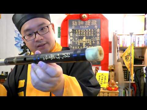 First Thing About Buying a Dizi (Chinese Bamboo Flute) - Dizi Starter Guide