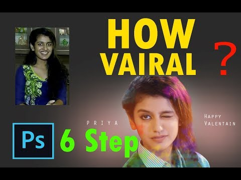 priya prakash varrier real vairal pic After Before photo editing tutorial by photoshop