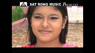 Bangla New  Song  Release On  2016. Song -