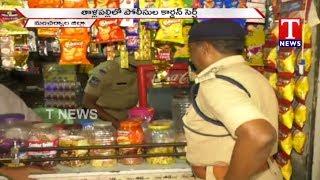 Police Conducts Cordon And Search Operation Mancherial Dist  live Telugu - netivaarthalu.com