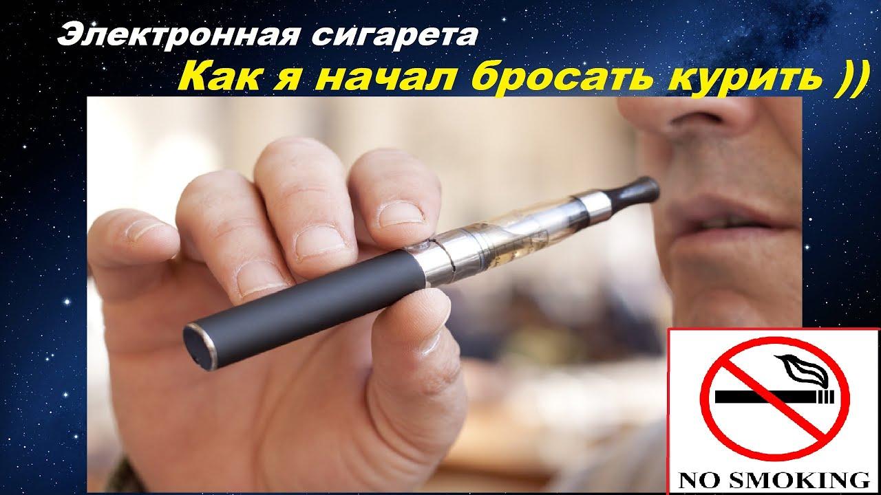 Как из обычной эго сигареты сделать мощную