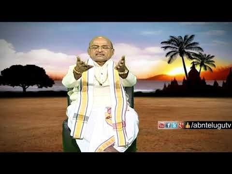 Garikapati Narasimha Rao About Lord Vishnu and Brahma | Nava Jeevana Vedam | Episode 1380