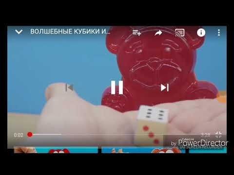Валера против Желтобрюха. 1 Сезон 5 Серия. Волшебные кубики.