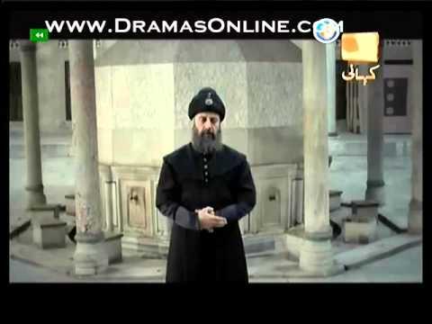 Mera sultan peotry