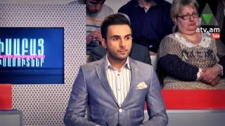 Kisabac Lusamutner - Tvacyal Pakughi