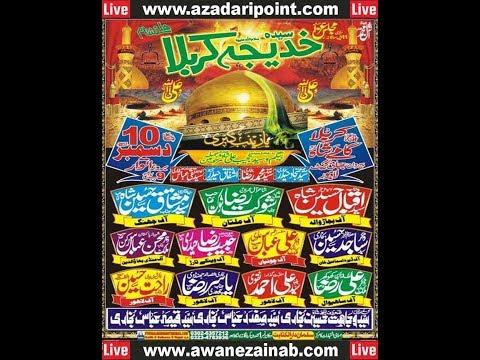 Live Majlis 10 December 2017 Darbar Gamay Shah Lahore