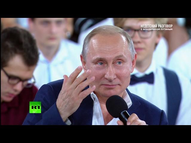 Путин рассказал о своем псевдониме в разведшколе