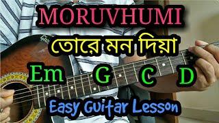 Tore mon dia guitar lesson Bangla |  PROTHIKKHAR PROHOR | Moruvhumi Band