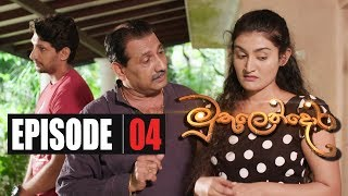 MuthuLenDora | Episode 04 16th January 2020
