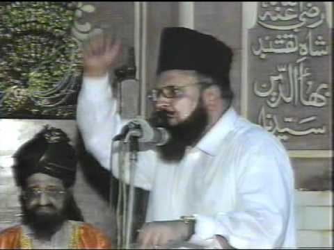 Syed Shabbir Hussain Shah - Last speech at Gulistan-e-Muhaddith-e-Azam Pakistan July 13, 2010- Pt 3