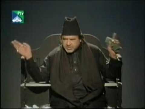 Majlis Allama Syed Nasim Abbas Rizvi... Rahmatalul Alameen