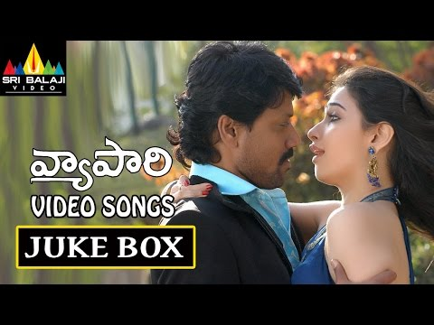 Vyapari Movie Full Video Songs Back To Back - S.j Surya, Tamanna video