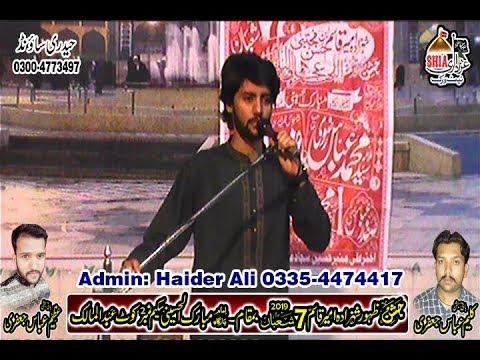 Zakir Syed Rizwan Mehdi    7 Shahban 2019   Kot Abdul Malik Lahore