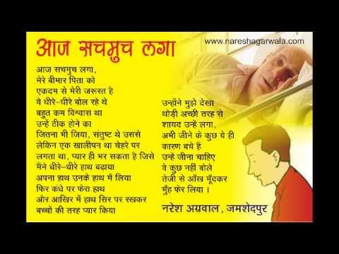 हिन्दी कविताएं Kavita Kosh काव्यालय...