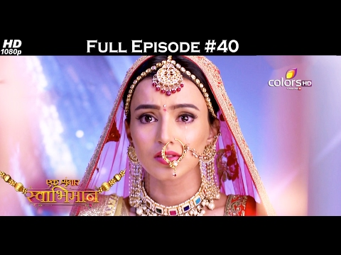 Ek Shringaar Swabhiman - 10th February 2017 - एक श्रृंगार स्वाभिमान - Full Episode (HD) thumbnail