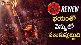 Taapsee Game Over Movie Review | 2019 Latest Telugu Movies | #GameOverReview | Mango Telugu Cinema