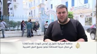 منظمة أميركية تؤكد تقدم تونس بمجال حرية الصحافة