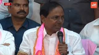 KCR About Agriculture | TRS Victory | Telangana Elections Results 2018