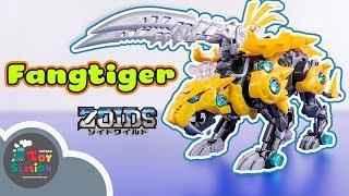 Fangtiger ZW19 cọp vàng gia nhập bộ sưu tập Zoids của ToyStation 394