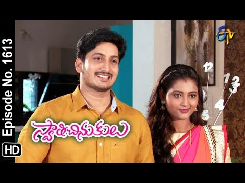 Swathi Chinukulu | 2nd November 2018 | Full Episode No 1613 | ETV Telugu