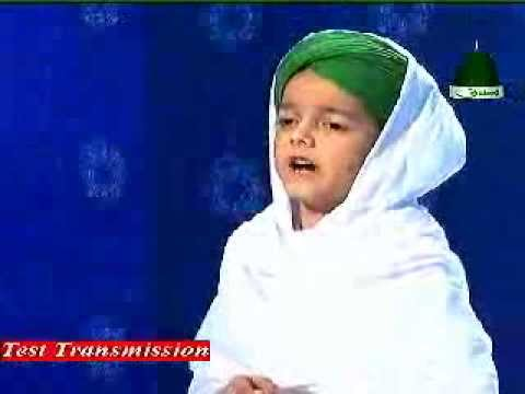 Kid Reading Naat - Allah Huma Salli Ala - Version 2 video