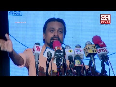 wimal tells the purp|eng