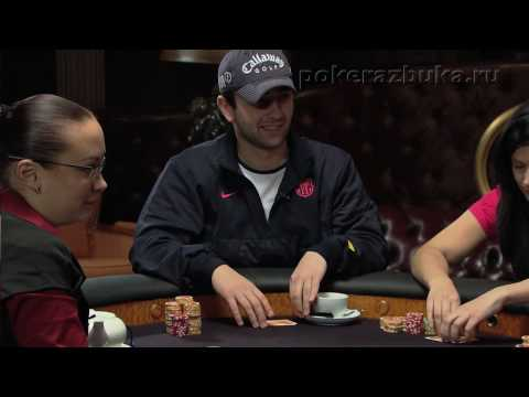 43.Royal Poker Club TV Show Episode 11 Part 3