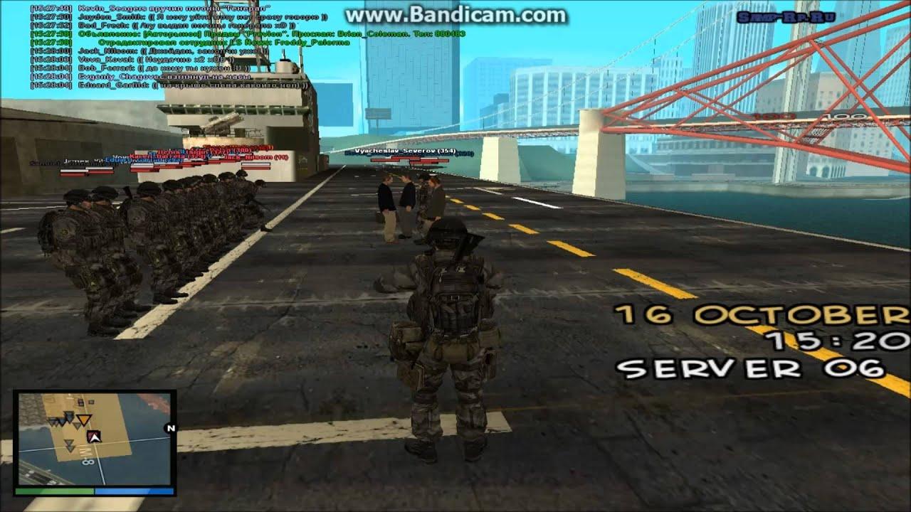 Samp rp, server 07