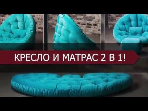 Кресло сшить из матрасов