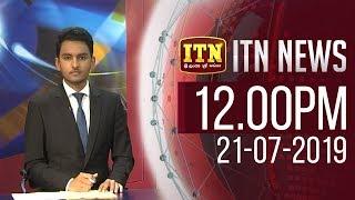 ITN News 2019-07-21 | 12.00 PM