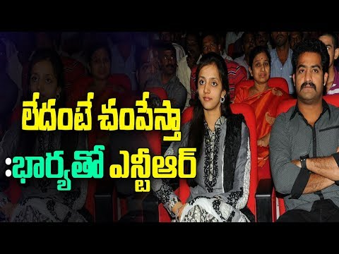 Jr NTR shares his Personal Experience with his Wife