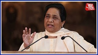 BSP Won't Contest In Uttar Pradesh Bypolls, No Official Alliance With SP - Mayawati | Live