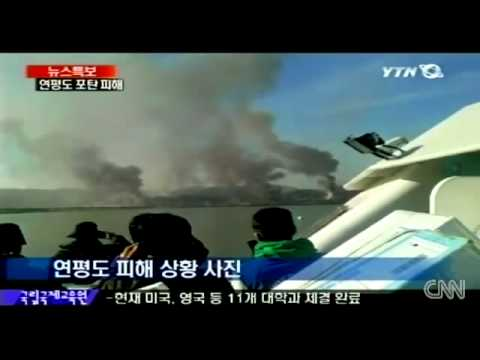 North Korea fires artillery shells on South korean island, Yeonpyeong island