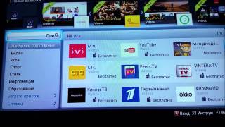 установка Forkplayer через iAN TV - samsung tv