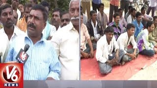 Sugarcane Farmers Protest Against Ganapathi Sugar Factory In Fasalwadi | Sangareddy