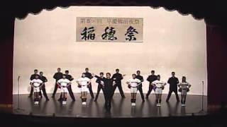 第1部-5 早稲田 「早稲田健児」