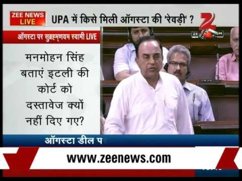 Subramanian Swamy speaking in RS on Agusta Westland scam | Part-2