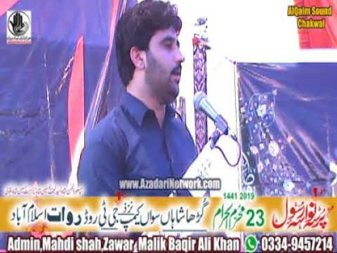 Zakir  Aoun sabir behal  23 Muhram Gurha shahan islamabad 2019