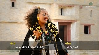 Temetu G/hiwet - Bikebero Tiri/ ብኸበሮ ጥሪ  New Ethiopian Traditional Tigrigna Music (Official Video)